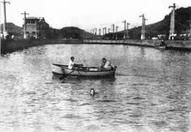 Halliburton in the Panama Canal